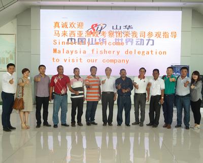 华力机电迎来马来西亚渔政考察团一行